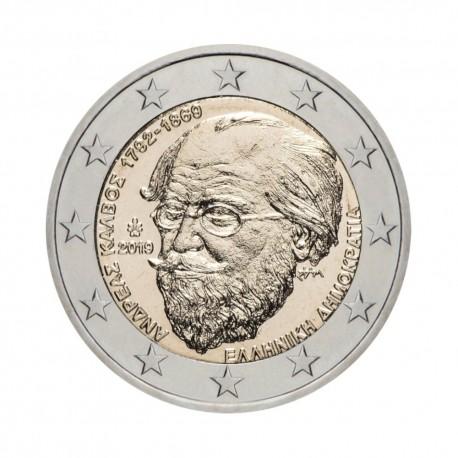 "Grčija 2019 - ""Andreas Kalvos"" - UNC"