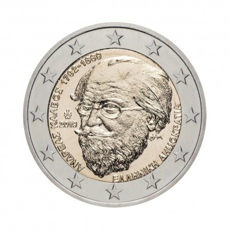 "Greece 2019 - ""Andreas Kalvos"" - UNC"