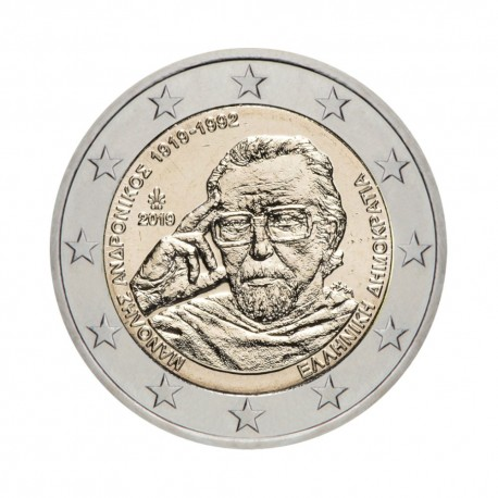 "Greece 2019 - ""Manolis Andronikos"" - UNC"