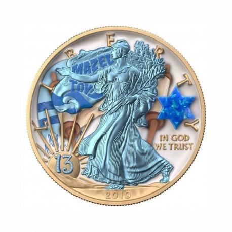USA 2019 - Silver Eagle Jewish Holidays - BAR MITZVAH 1 Oz Silver
