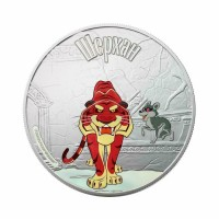 Cook Islands 2011 - Jungle Book - Shere Khan 1 Oz Silver
