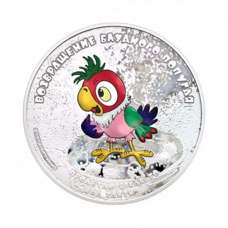 Cook Islands 2012 - Return of Prodigal Parrot - Kesha 1 Oz Silver
