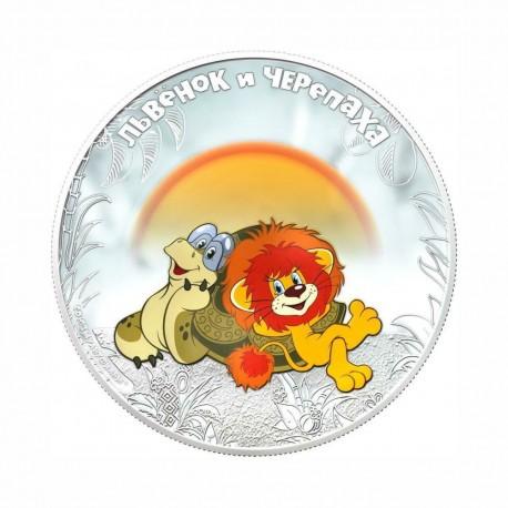 Cook Islands 2011 - Soyuzmultfilm Little Leo and Turtle 1 Oz Silver
