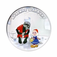 Cook Islands 2013 - Little Red Ridding Hood 1 Oz Silver