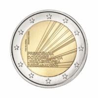 """Portugalska 2021 - """"Predsedovanje EU"""" - UNC"""