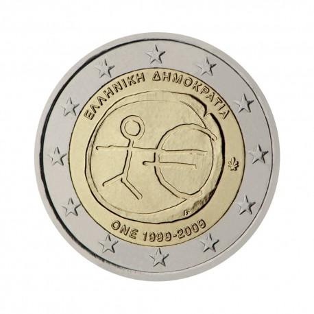 "Grčija 2009 - ""EMU"""