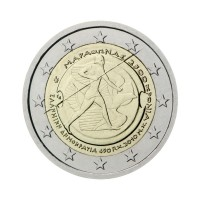 "Greece 2010 - ""Battle of Marathon"" - UNC"