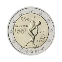"Grčija 2004 - ""Olimpijske igre"" - UNC"