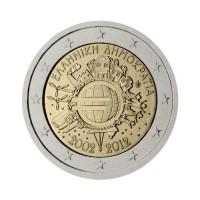 "Grčija 2012 - ""Deset let Evra"""