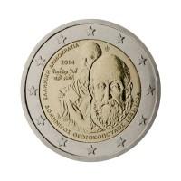 "Grčija 2014 - ""Domenikos Theotokopoulos"" - UNC"