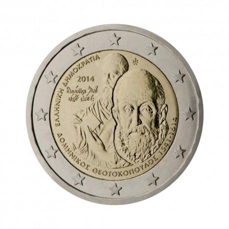 "Greece 2014 - ""Domenikos Theotokopoulos"" - UNC"
