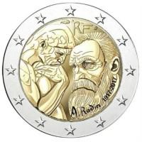 "Francija 2017 - ""Rodin"" - UNC"