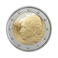 "Greece 2017 - ""Nikos Kazantzakis"" - UNC"
