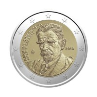 "Greece 2018 - ""Kostis Palmas"" - UNC"